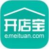 美团商家app