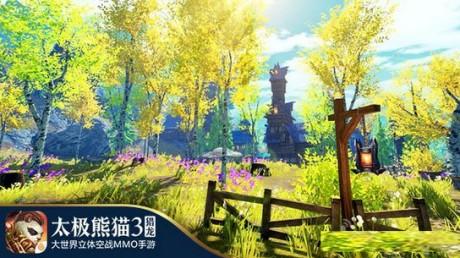 太极熊猫3猎龙下载