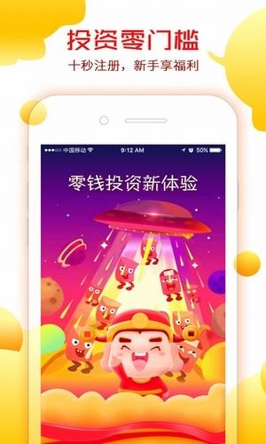 百汇盈app