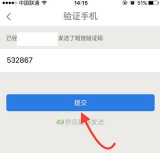 微医挂号网app下载