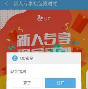 uc浏览器手机版官方下载
