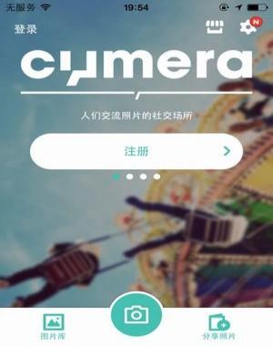 cymera怎么用 cymera特效相机使用教程