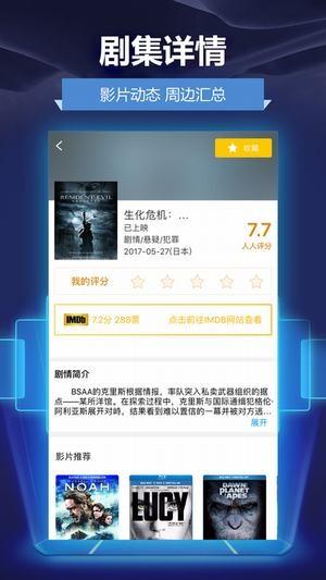 人人影视app官方下载