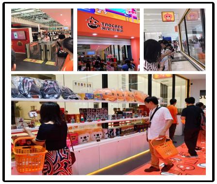 杭州阿里无人超市在哪里 阿里无人超市原理是什么