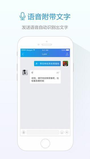 旺旺手机版官方下载