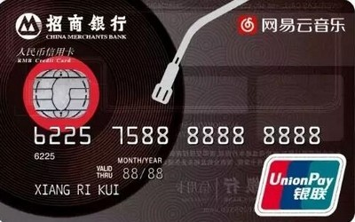 招商银行手机银行下载
