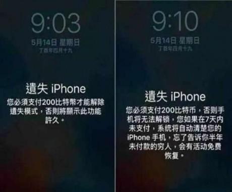 闲鱼二手手机靠谱吗 闲鱼二手手机怎么验机