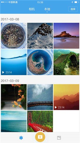 微博全景照片软件官方下载