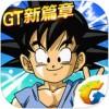 腾讯龙珠激斗iOS版