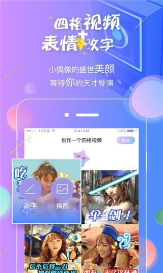 48饭盒官网下载