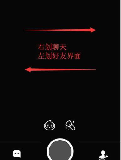 激萌app