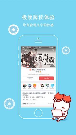 汤圆创作官网版