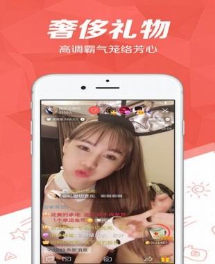 红星直播app