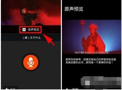 配音秀app