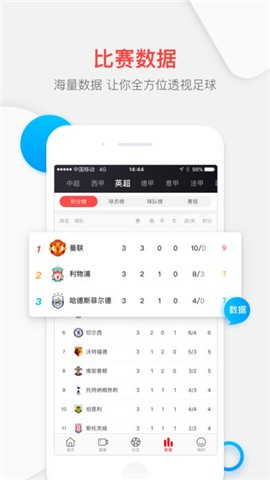 pp聚力体育视频app下载