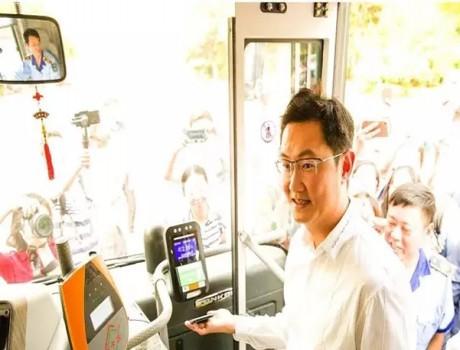 腾讯乘车码可以坐地铁吗 腾讯乘车码有优惠吗