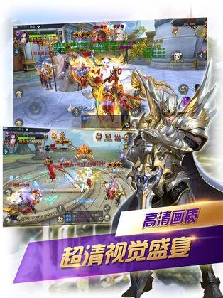 柒王罪ios游戏下载