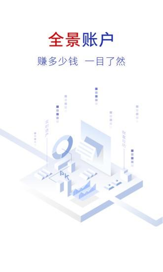 中国银河证券app