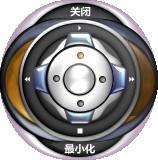 FoxPlayer中文版