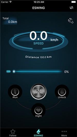 思维翼平衡车app