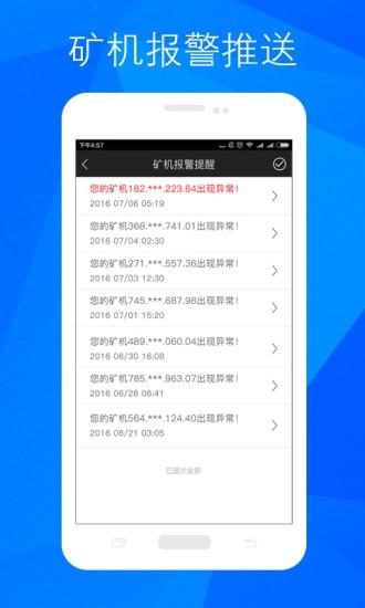 流量宝盒app下载官方下载