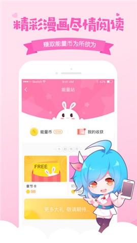 爱奇艺动漫官方下载