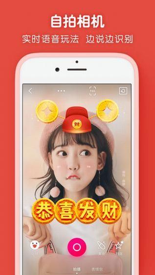 天天P图app