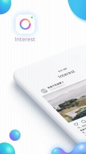 Interest短视频