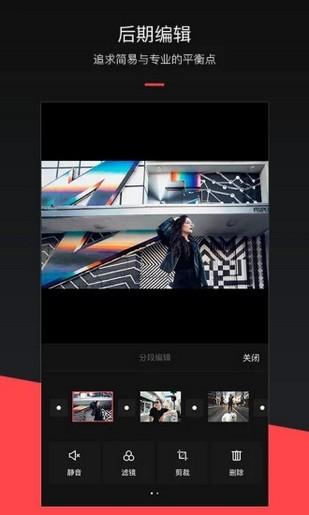 MixV app下载