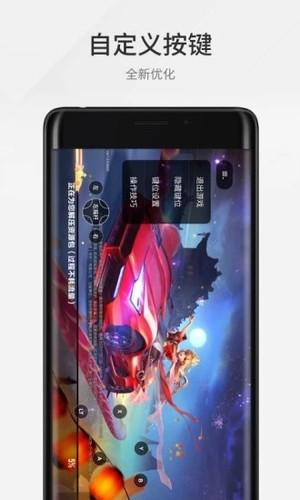 腾讯游戏管家app下载