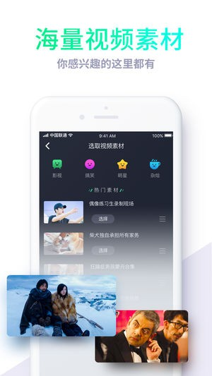 Miho短视频app