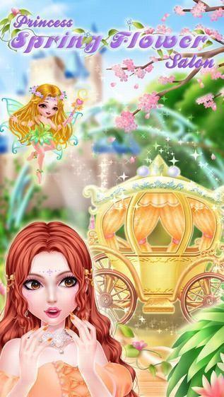 皇室公主时装秀手机版