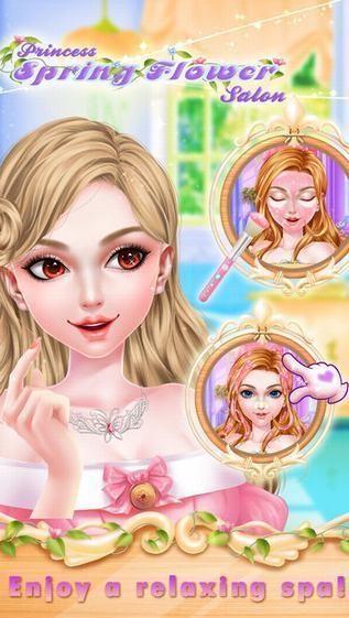 皇室公主时装秀下载
