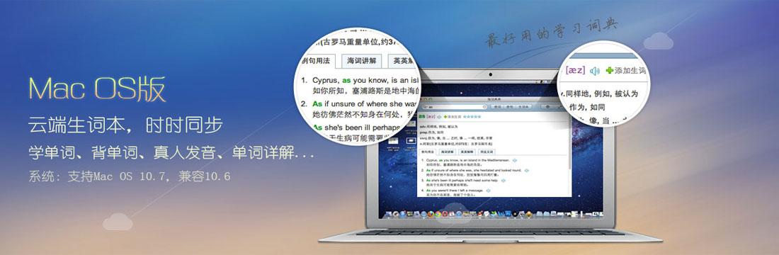 苹果翻译软件下载