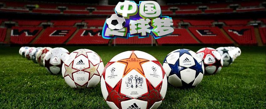 手机足球软件