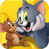 猫和老鼠官方手游v6.7.4