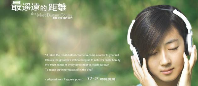 手机听音乐用什么软件好