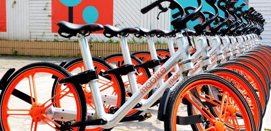 单车app