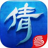 倩女幽魂手游iOS版v1.3.4
