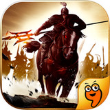 国战来了iOS版v4.3.0