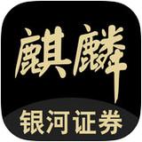 麒麟财富appv2.11.1004