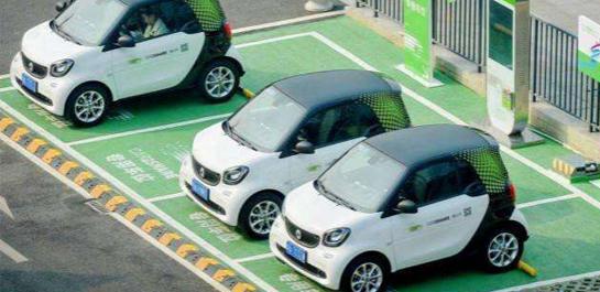 共享汽车app