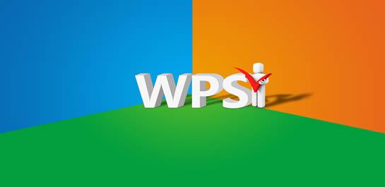 wps办公软件